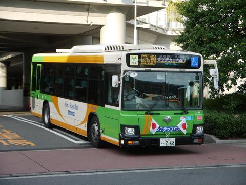 P2000206