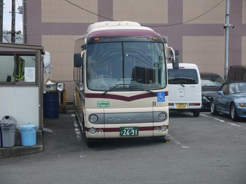 P2000555