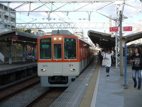 P2000358