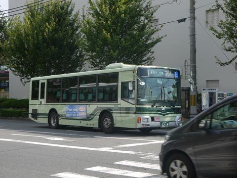 P2000563