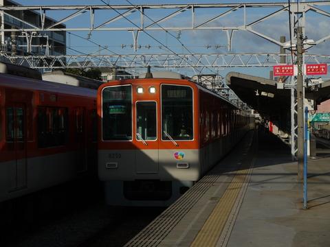 P2000344