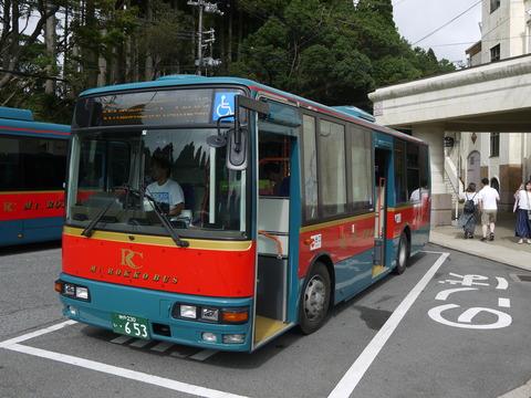 P2000452