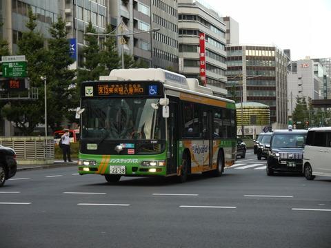 P2000023