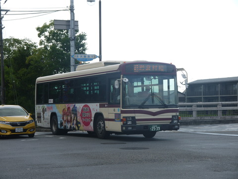 P2000570
