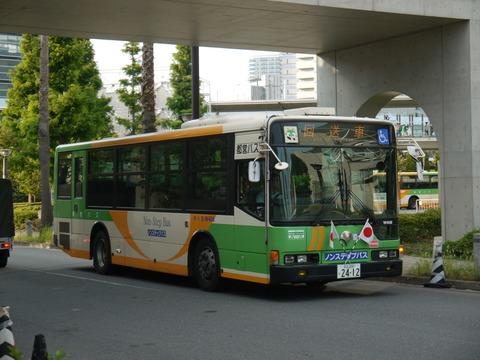 P2000193
