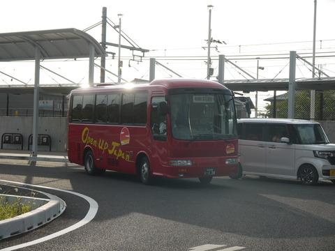 P2000602