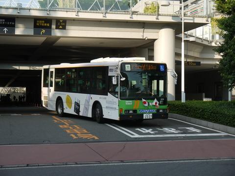 P2000212