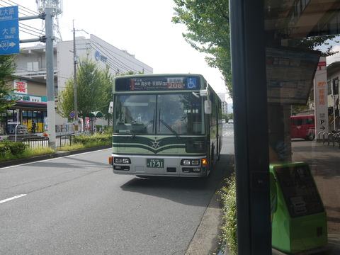 P2000548