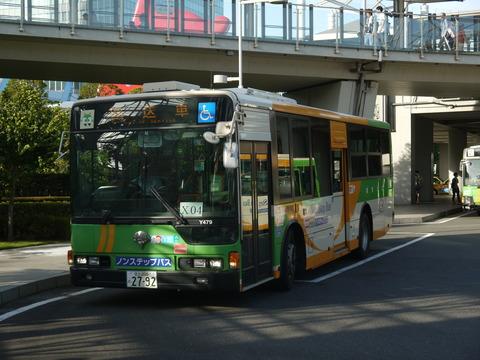 P2000272