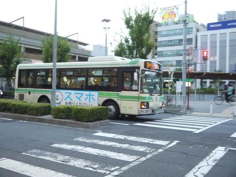 P2000502