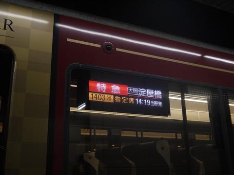 P2000534