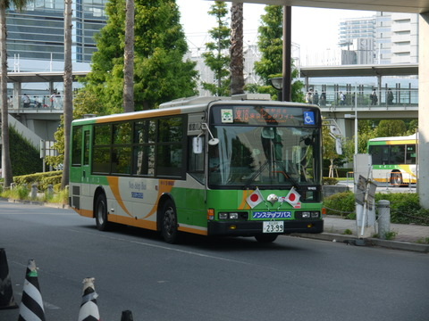 P2000143
