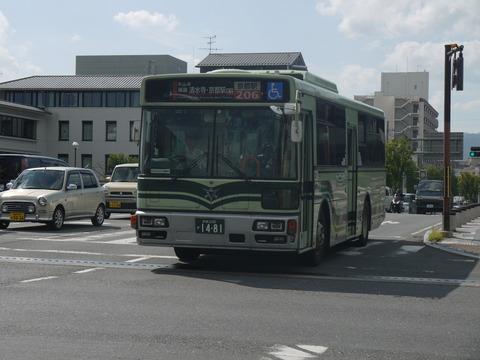P2000576