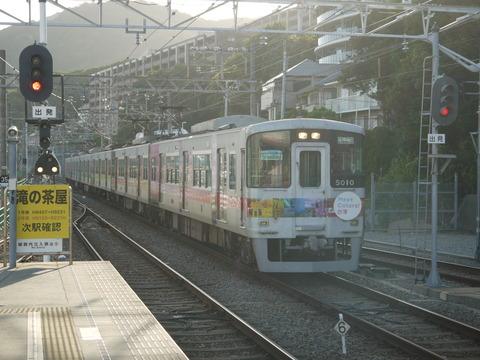 P2000340