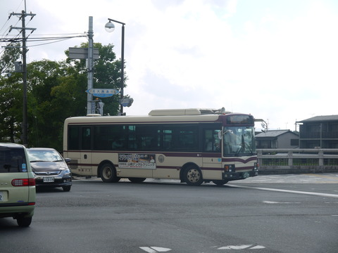 P2000567