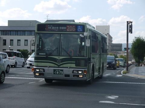 P2000585
