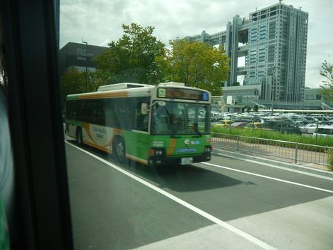 P2000251
