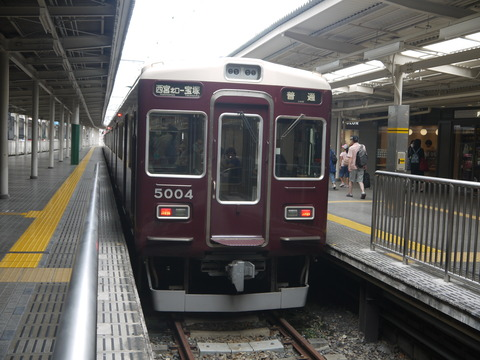 P2000390