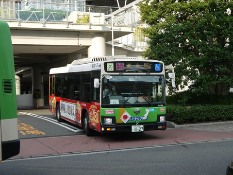 P2000197