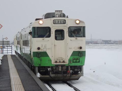 DSCN9817