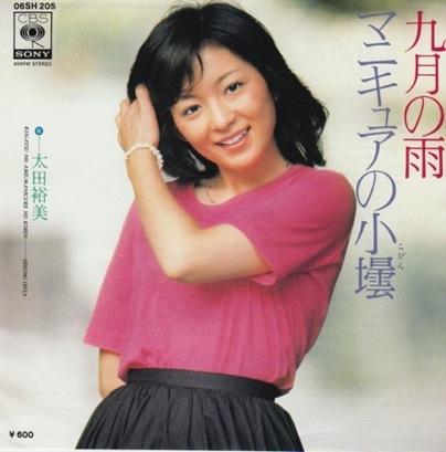 太田裕美の画像 p1_10