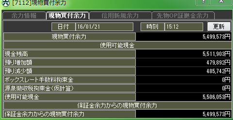 キャプチャ0121