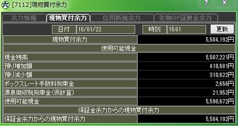 キャプチャ0122