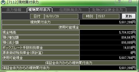 キャプチャ0129