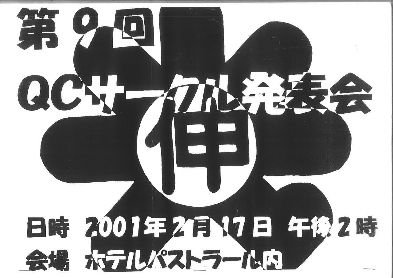 20170920085855