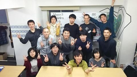 2019-3-24実践会セミナー