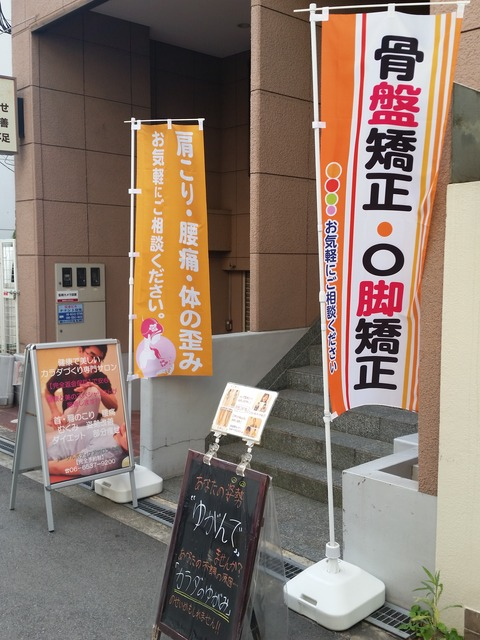 20160110_122015