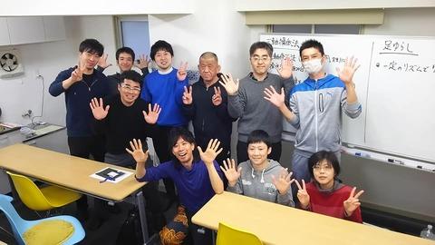 2019-1-27実践会セミナー