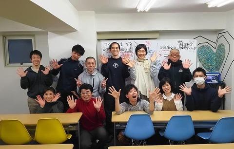 2019-2-24実践会セミナー
