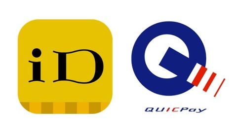 id&quickpay