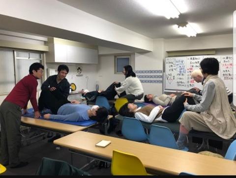 2019-2-24実践会セミナー2