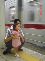 電車が来たぁ〜!