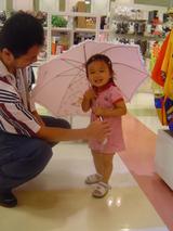 傘ほしぃ〜。