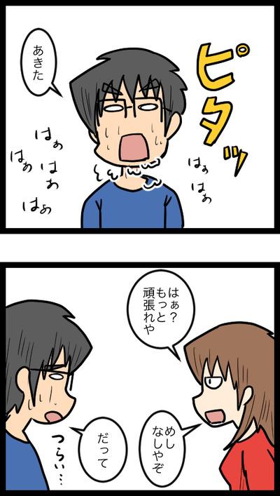 応援ダンス_3