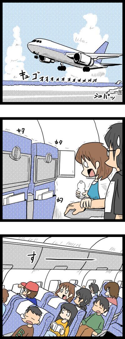 九州旅行編3_2