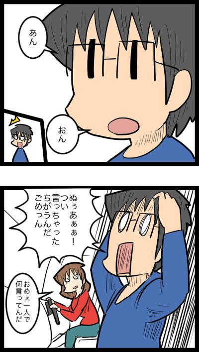 ヒップホップ_3