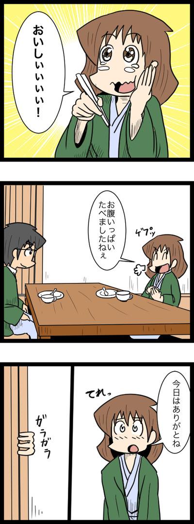 プロポーズ決行編13_3