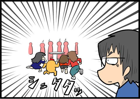 ライブドア忘年会_4