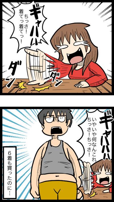 タンクトップ_3