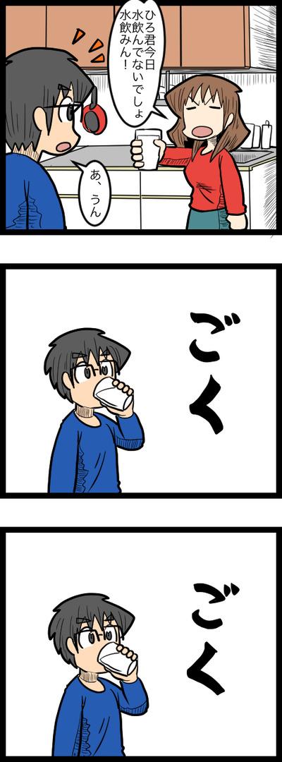 水を飲むのが下手_1