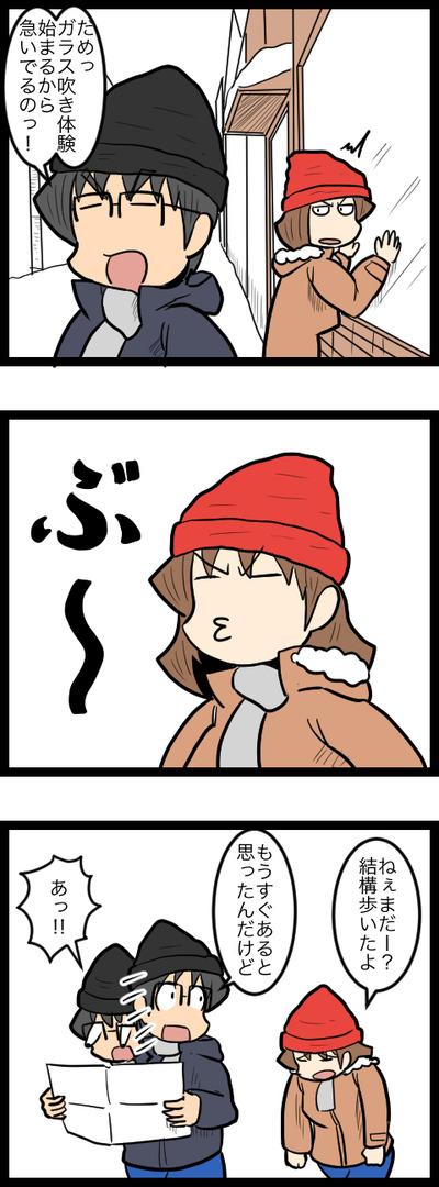 北海道旅行編08_2