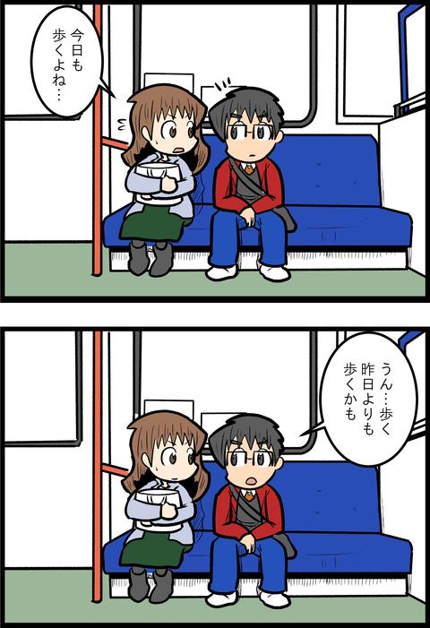 京都旅行編14_2