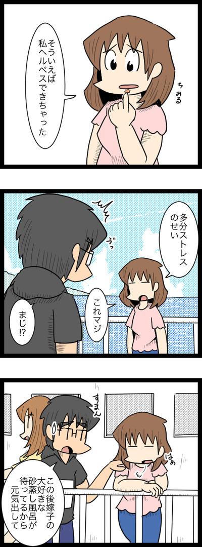 九州旅行編45_2