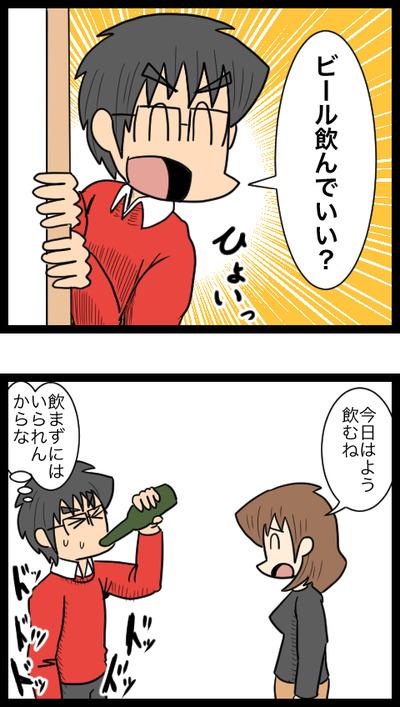 プロポーズ決行編12_4
