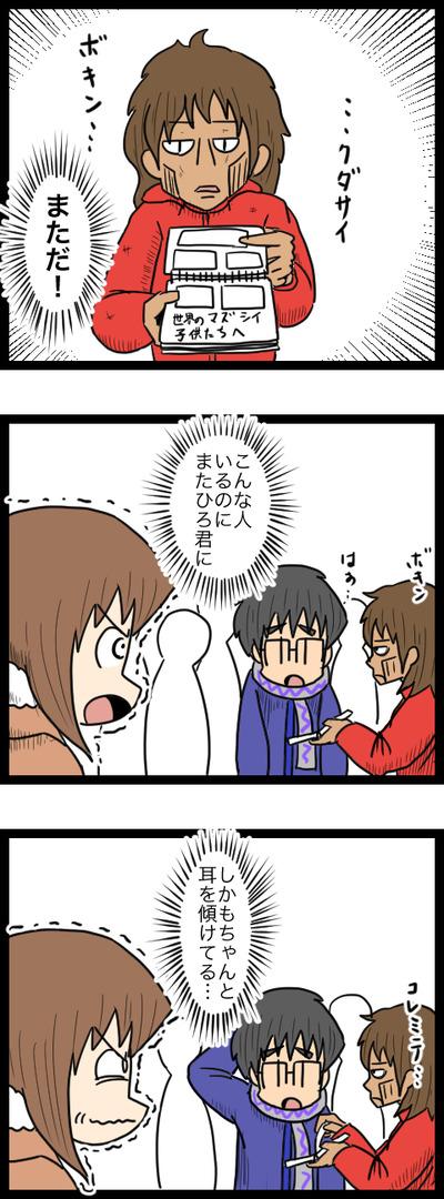 プロポーズ決行編22_2