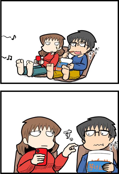 はーと_1
